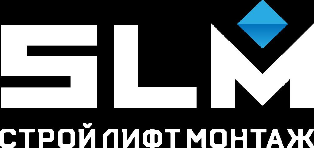 "Логотип ООО ""Стройлифтмонтаж"" г.Пермь"